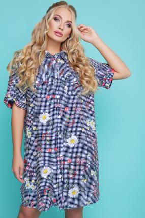 Платье - рубашка Стамбул  1093