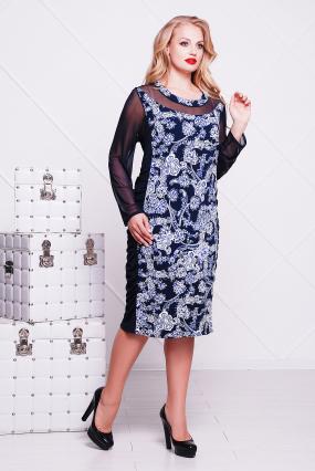 Платье Италия 128