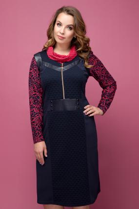 Платье темно-синее Аннушка