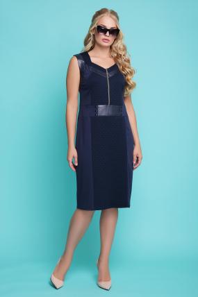 Платье темно-синее Аннушка 2033