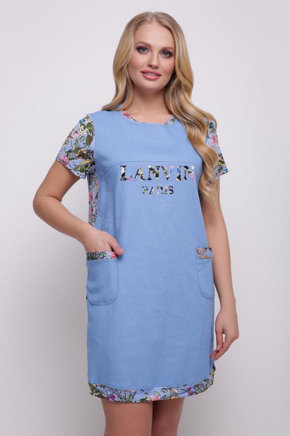 Платье-туника голубое Лана