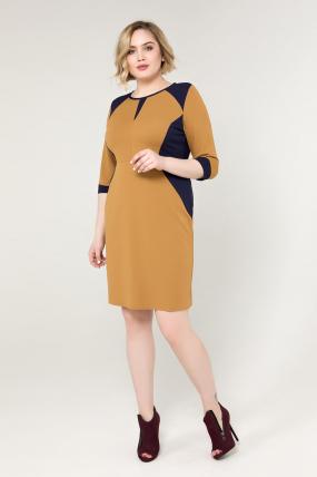 Платье горчица Ария