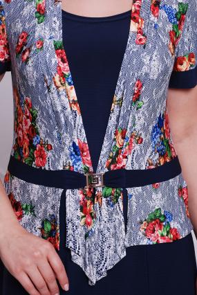 Платье Виола 2128