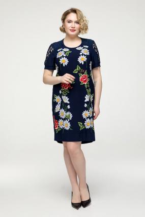Платье темно-синее Романа