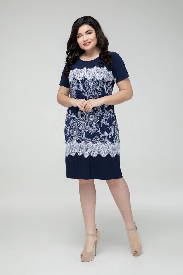 Сукня синя Ельза