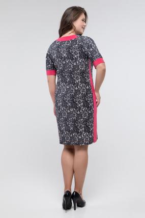 Платье серый принт коралл Иванна 2425