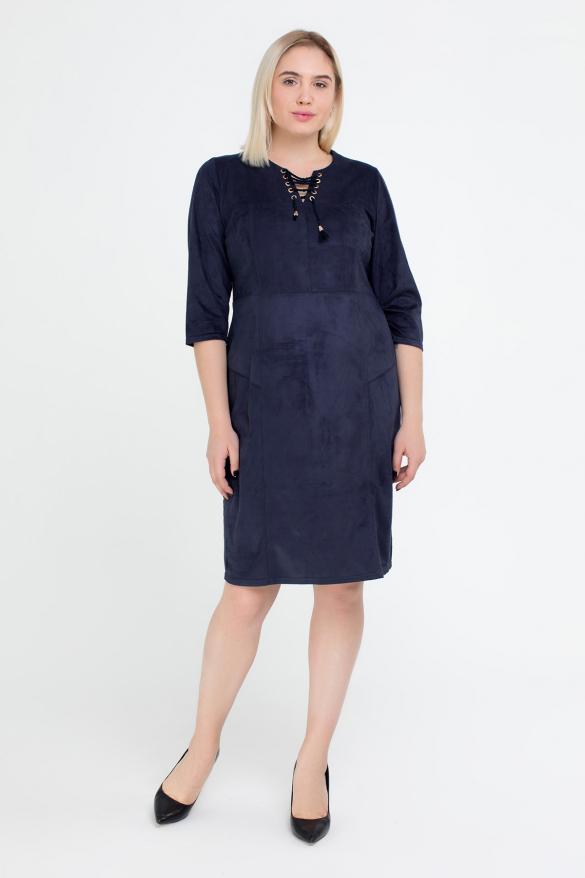 Платье синее Памела