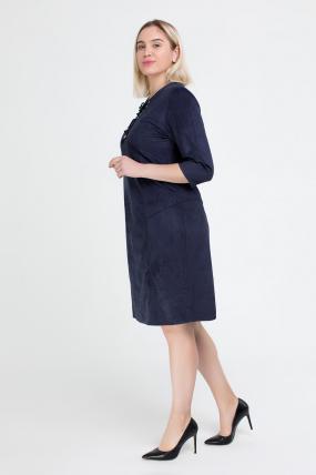 Платье синее Памела 2539