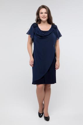 Платье Валенсия синее