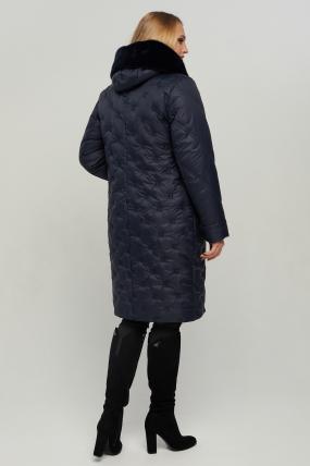 Куртка В 547 синяя 3153