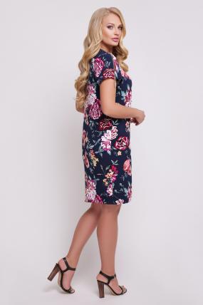 Платье Реглан  613