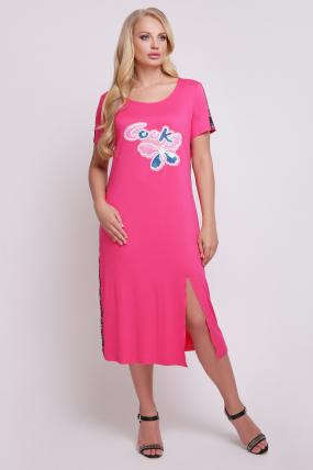 Платье Клевер  660