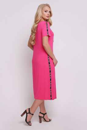 Сукня Клевер (рожевый) 661