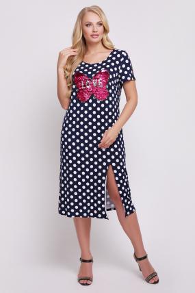Сукня Клевер (рожевый) 667