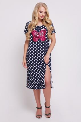 Платье Клевер 668