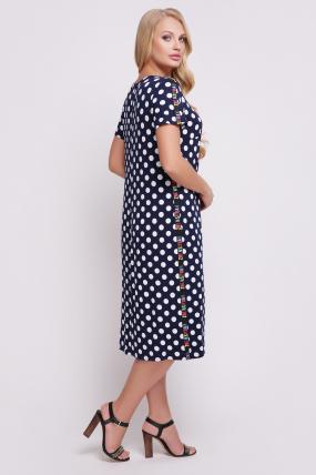 Платье Клевер 669