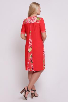 Сукня Ніка (кораловий) 671