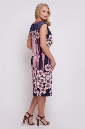 Платье Ірис (рожевий) 683