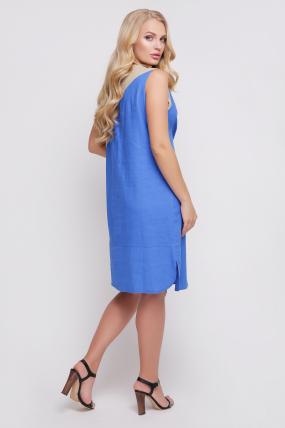 Платье Инь-Янь 861