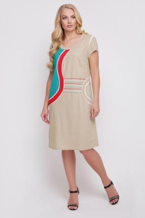 Сукня Веселка (кораловий) 899