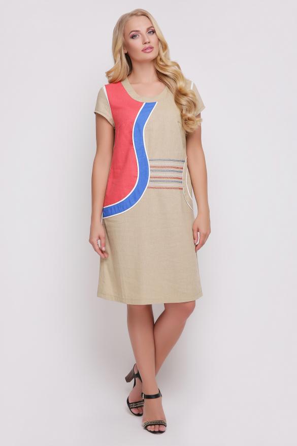 Сукня Веселка (кораловий)