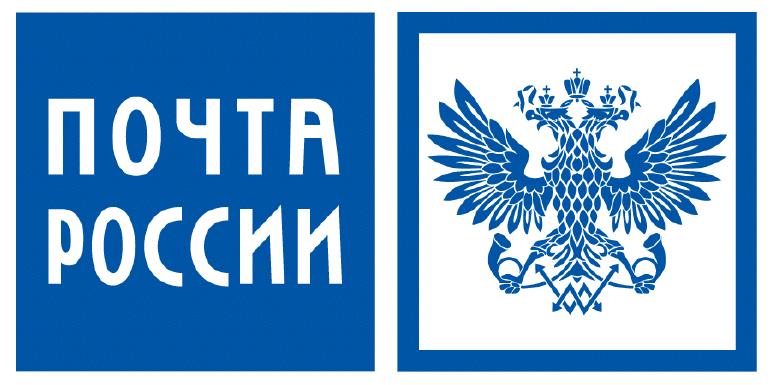 Почта России лого