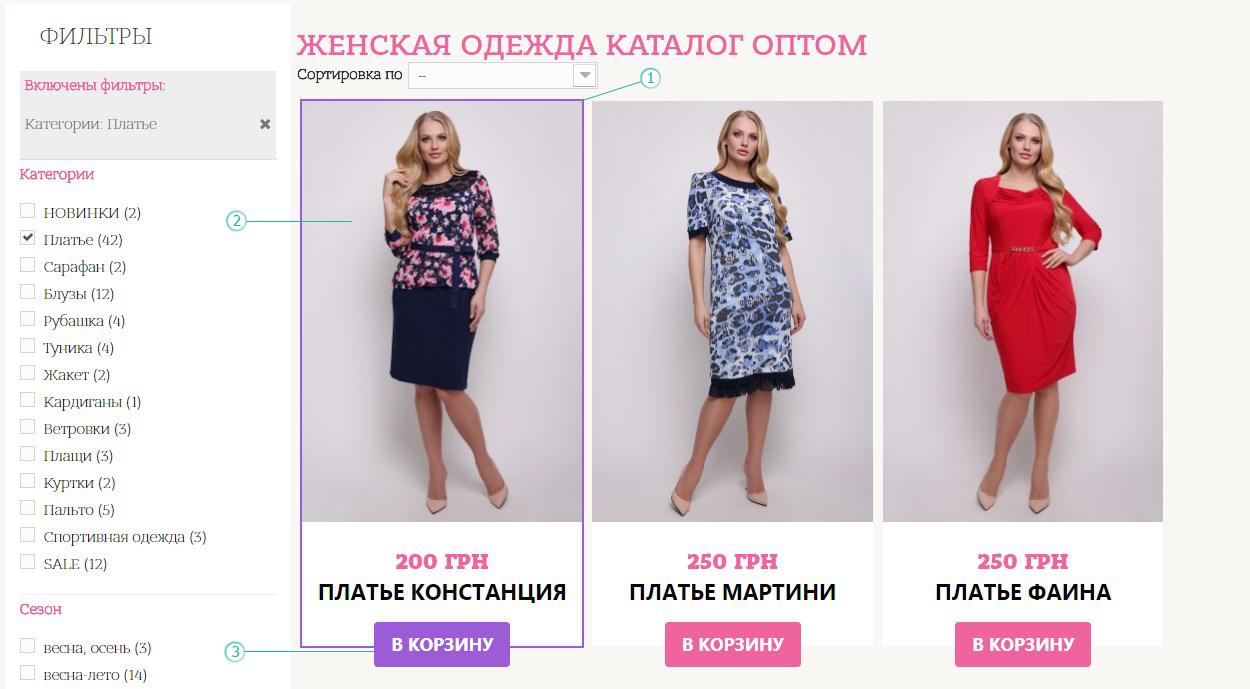 order-2.jpg