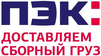 ПЭК лого
